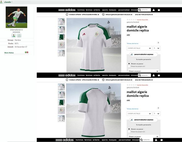 maillot algerie 2016